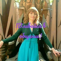 ОльгаГайдова