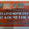 Миша Михаил ТЦкБ 1-2-05