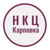 Психотерапевтический центр «Карповка-25»