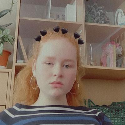 Настасия Серова, Дзержинск