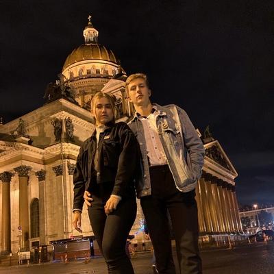 Гриша Спутай, Санкт-Петербург