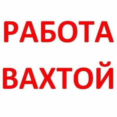 Виталий Работа, Ижевск