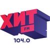 ХИТ FM 104.0  Кострома