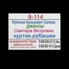 Шерали Кадиров 9-82