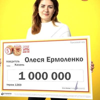 Алена Фомина