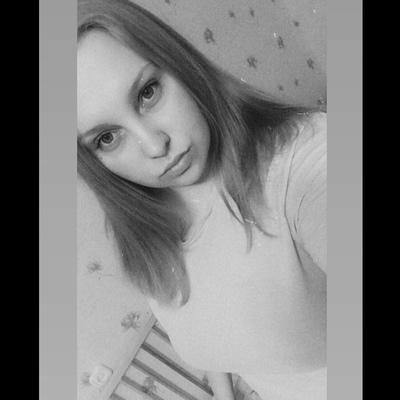 Ксения Шеркунова