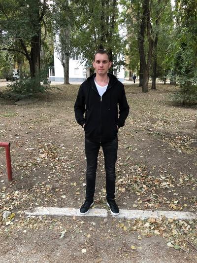 Иван Король, Москва