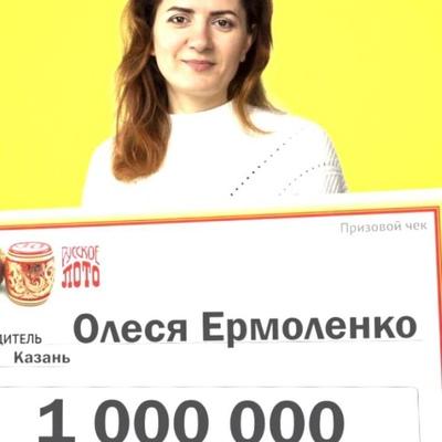 Мила Балашова