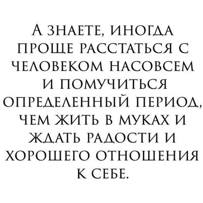 Ирина Ларина, Архангельск