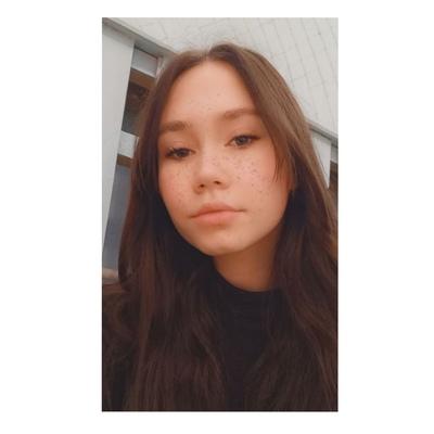 Диана Абдрафикова