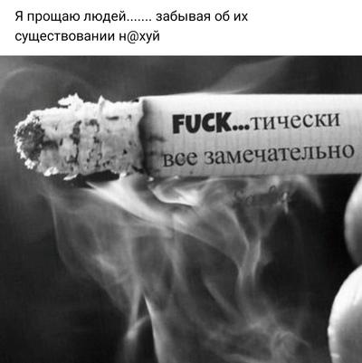Tvoja Sovest', Новосибирск