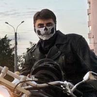 АлександрИванов