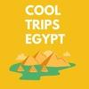 Cooltripsegypt - Экскурсии в Египте это круто!