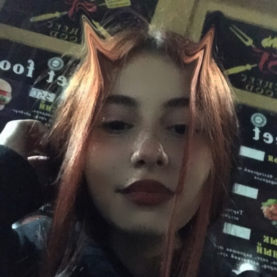 Александра Безноско