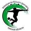 Федерация футбольного фристайла Томской области