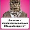 Shamil Dinov