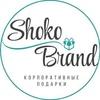 Shokobrand - корпоративные подарки и сувениры