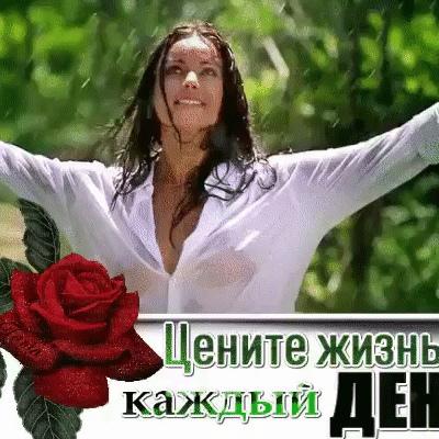 Бабанова Марина, Тюмень