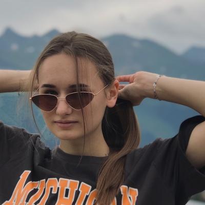 Арина Бойко