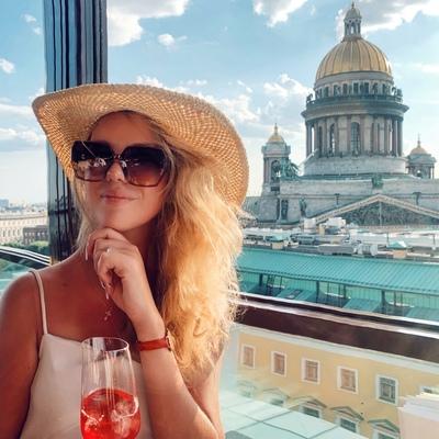 Александра Капрова, Санкт-Петербург