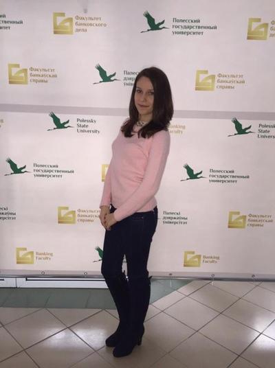 Катерина Химченко, Москва