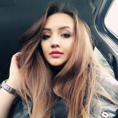 Кристина Ходыкина