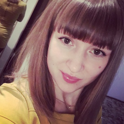 Alexandra Evseeva