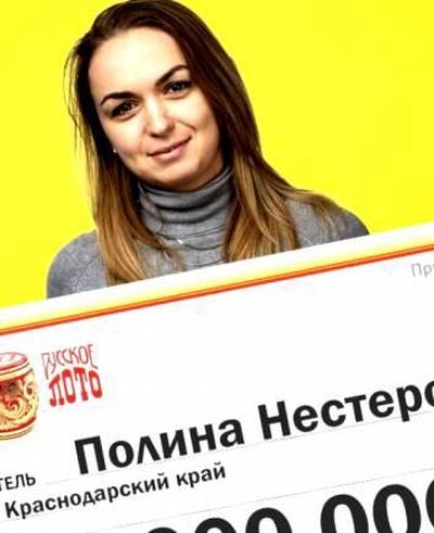 Лилия Москвина