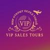 Теа Маркова Турагент,  Горящие туры, Туры онлайн