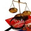 Защита прав потребителей г.Дзержинск