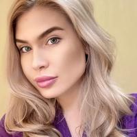 ЕкатеринаАлешкина