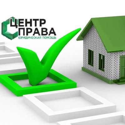 Centr Of-Law, Челябинск