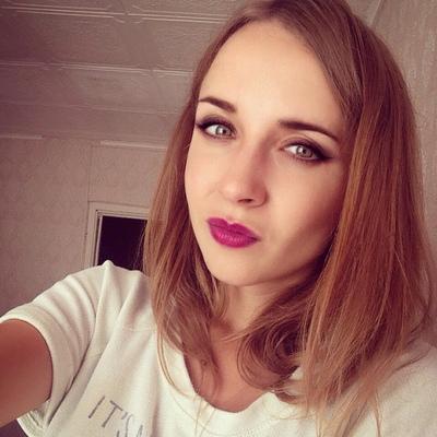 Диана Богачева