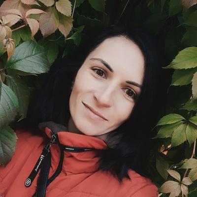 Алена Гончарова, Харьков