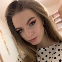 саша александрова