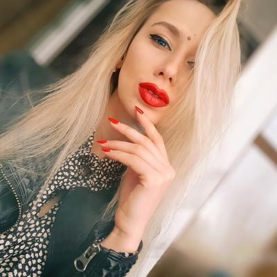 Виктория Безбожная, Донецк
