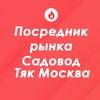 Оптовый рынок ТЯК Москва в Люблино / Поставщики