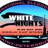 """Международная гонка """"Белые Ночи-2021"""""""