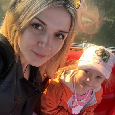 Алёна Алешина, Кемерово
