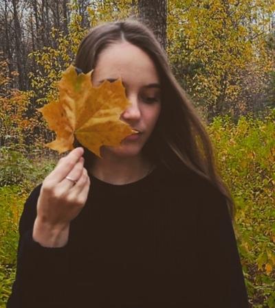 Галина Крючкова, Иваново
