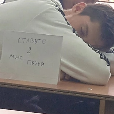Zhorik Sysoev, Shadrinsk