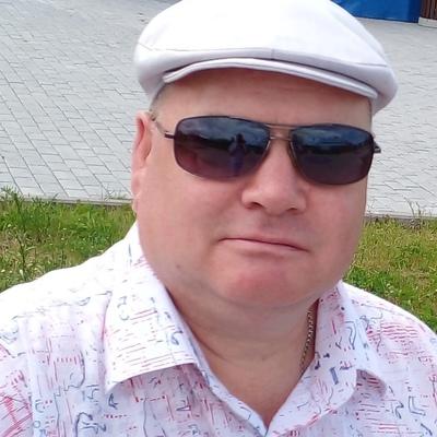 Сергей Плотников, Губаха