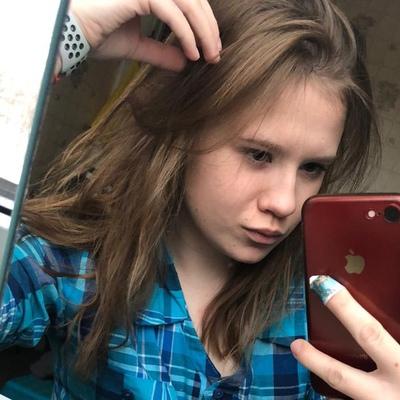 Darya Gureeva