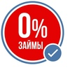 ХМАО ЗАЙМ КРЕДИТ