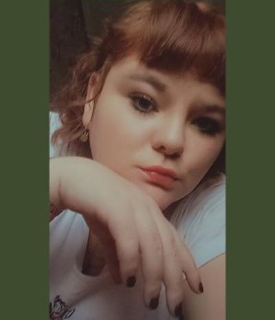 Ангелина Бегунова, Восточный