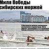 Газета Красноярский рабочий