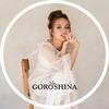 Свадебные платья СПб Goroshina