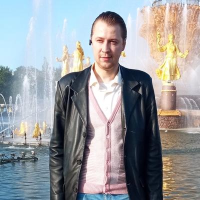 Александр Окружно, Москва