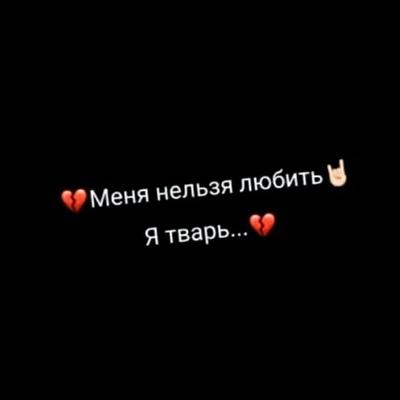 Онзагай Нурмагомедова