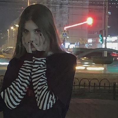 Даша Дьякова